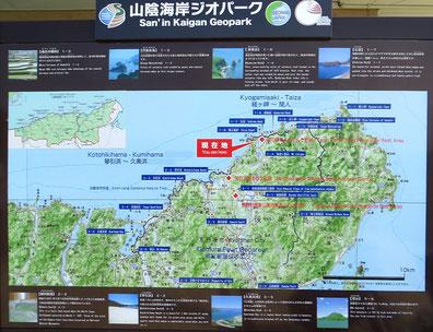 Neben diversen Nationalparks ist die Küste auch geologisch interessant.