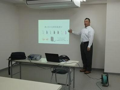 株式会社岡野電気 よくわかる補聴器セミナー 写真