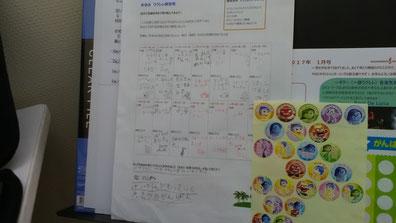 ウクレレ冬休みの宿題☆