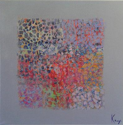 Square #1  40 / 40 cm
