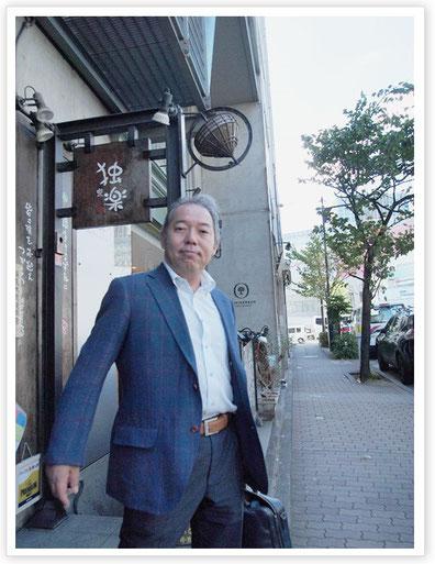 全国エネルギー管理士連盟・東日本支部のあるビルの前にて(東京・有楽町)