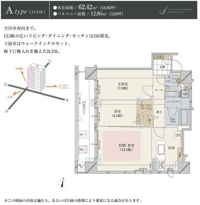 中央区北2条東2-1-22・ラクラッセ札幌ステーションシティ・賃貸ギャラリー