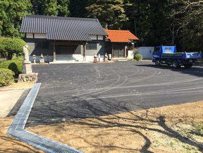 舗装 アスファルト 補修 空地 駐車場