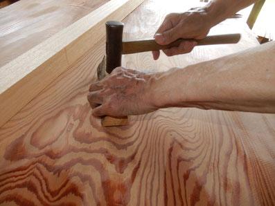 埋め木 加工