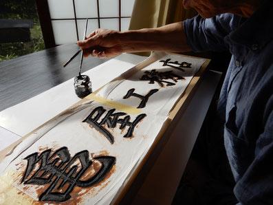 檜の看板 製作工程 仕上げ カシュ―