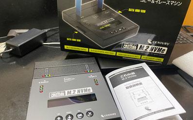これdo台 M.2 NVMe/SATA変換パソコンAR