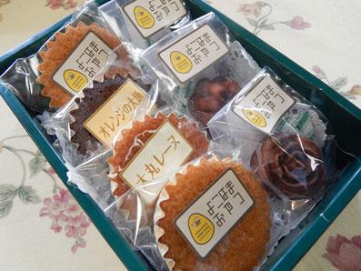 焼き菓子 ギフト よこはまおやつ詰め合わせ 横浜市 南区 ケーキショップ フロランタン