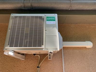 pose climatisation 34260