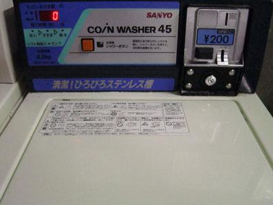 コイン式洗濯機(1F駐車場)