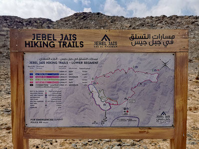 "Karte der ""Lower Hiking Trails"" am Jebel Jais"