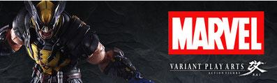 Wolverine Sammelfigur