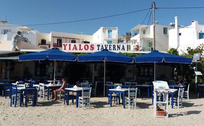 Enjoy Naxos - Dinner on the Beach by Yialos