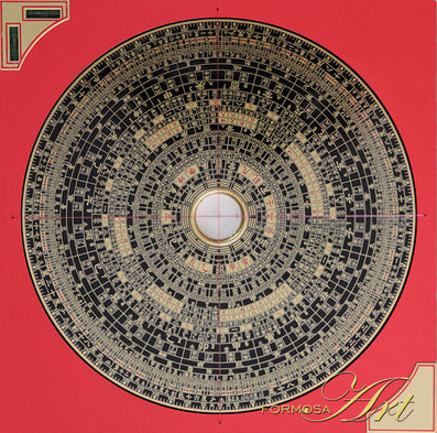 FengShui Compass San He SH-260 from FORMOSA Art