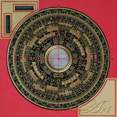 Feng Shui Compass Luopan SY-128 from FORMOSA Art