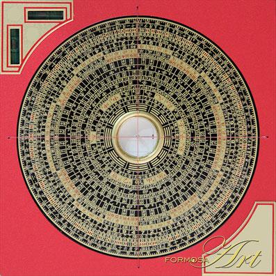 Feng Shui Compass Zong He ZH-158 from FORMOSA Art