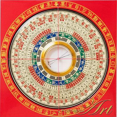 CLASSY Zong He 9.7 x 9.7 cm by Formosa Art