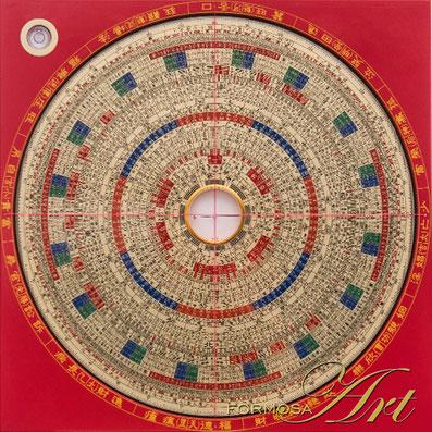 CLASSY best seller Xuan Kong Lopan -260 by Formosa Art