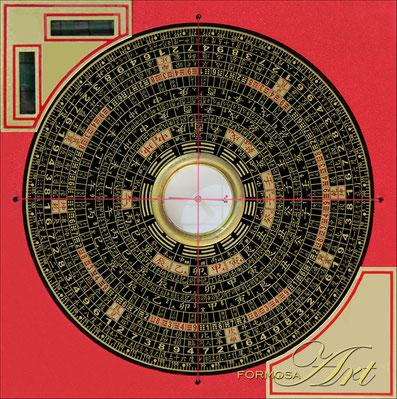 FengShui Lo Pan Zong He ZH-128 from FORMOSA Art