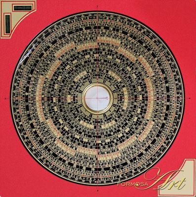 Feng Shui Compass Zong He Luopan ZH-220 from FORMOSA Art