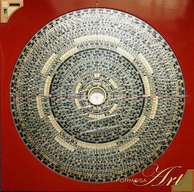 Feng Shui Compass Zong He Luopan ZH-365 from FORMOSA Art