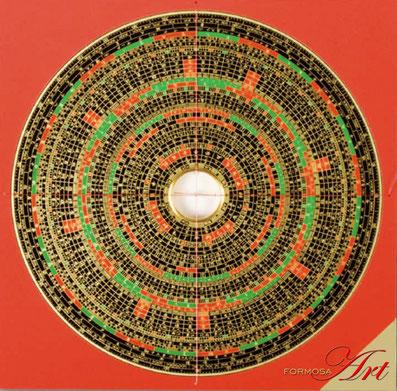 Tang Shan Zong He Luopan from FORMOSA Art