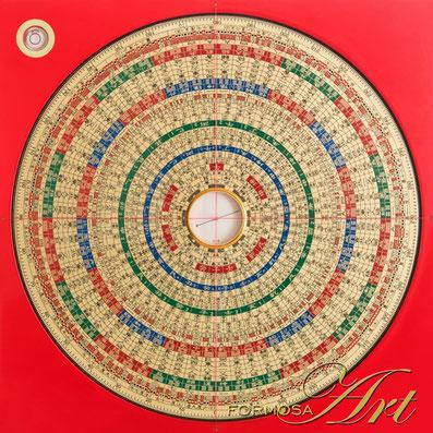 CLASSY Zong He Lopan from FORMOSA Art