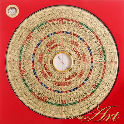 Luo Pan San Yuan by FORMOSA Art