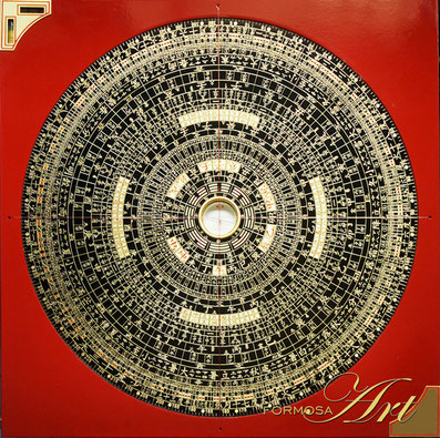 Feng Shui Compass San He SH-365 from FORMOSA Art