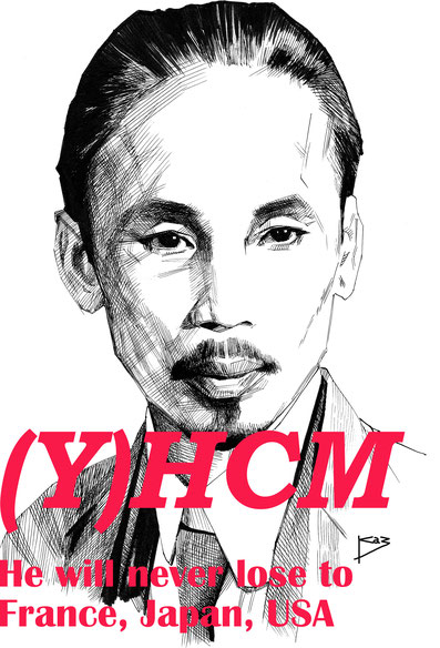 illust Ho Chi Minh Hồ Chí Minh 胡志明 ホーチミン by ikeda kazuhiro 池田和宏