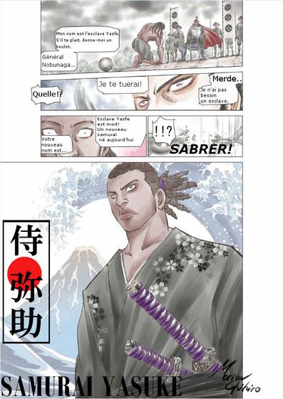 illust SAMURAI YASUKE by 森田 ちひろ × morita chihiro
