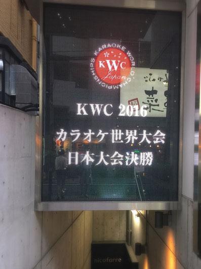 大阪カラオケ教室レッスン