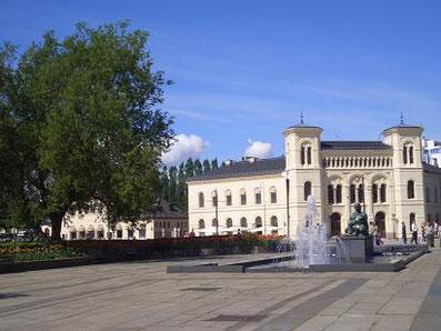 Museen in Oslo
