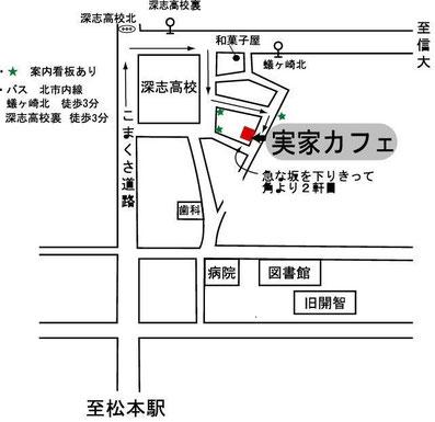 お車の方は、なるべくこの地図を参考にしてください。(狭い坂道を案内するナビもあるので)