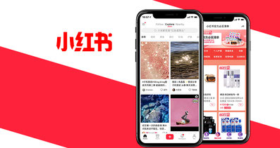 Redbook ecommerce marketing digital en chine