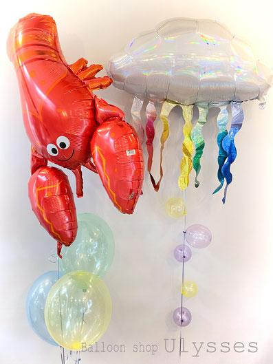 魚バルーン 海 夏 誕生日プレゼント バルーンアート バルーンギフト つくば市のバルーンショップユリシス