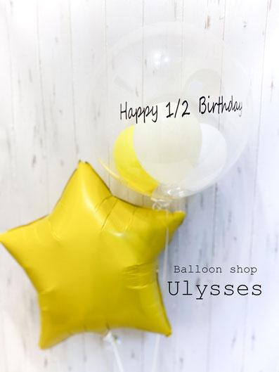 誕生日バルーンギフト プレゼント 数字バルーン 名前入り風船 バルーンアート バルーンブーケ つくば市ユリシス