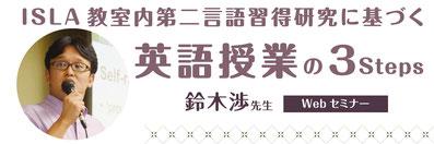 京都外国語大学 大学院 理論&実践英語指導法シリーズ
