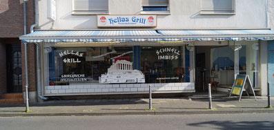 grieschisches Restaurant, Imbiss mit Mittagstisch in Königswinter, Niederdollendorf