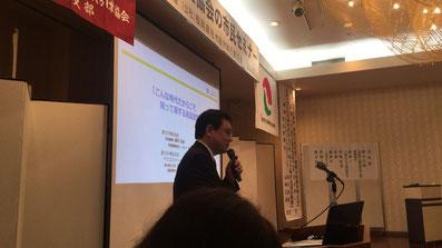 ベリエストハートの母体である富士FP株式会社代表取締役 森川良成が登壇