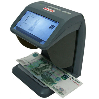 Детектор DoCash mini IR/UV/AS