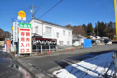 観光バス入口