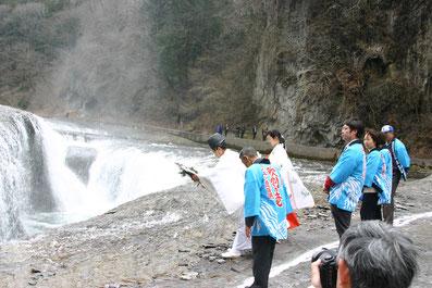 吹割の滝安全祈願祭