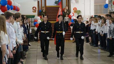 Вынос Знамени Победы на Линейке Памяти 9 мая