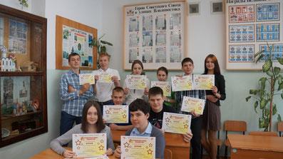 Победители и призеры проекта