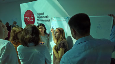 Фото нашей сессии в ПУМБ по запуску трансформации