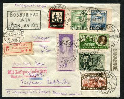 26.4.1940 Aden (Englische Kolonie), Zensurbeleg zweifach, in Aden und Ägypten kontrolliert.  Leiweg über Djibouti ( Franz. Somaliland) - Suez - Alexandria - Italien in die Schweiz