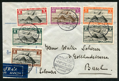 7.4.1937 Kairo, Beleg mit schöner Flugpost Frankatur auf der gleichen Fluglinie befördert7.4.1937 Kairo, Beleg mit schöner Flugpost Frankatur auf der gleichen Fluglinie befördert