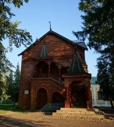 Палата удельных князей. XV век