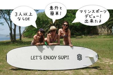 江田島市でSUP・サップを楽しもう
