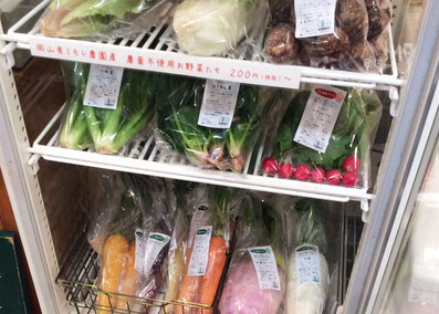 オーガニック野菜直売所 ミモレ農園マルシェ